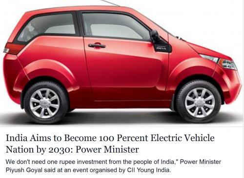 Intiasta sähköautomaa